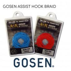 GOSEN - Assist Hook Braid