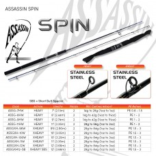 ASSASSIN SPIN / XHEAVY   2 PIECE    7' / 8' / 9' / 11'