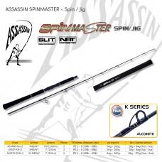 ASSASSIN SPINMASTER SPIN JIG EXTRA HEAVY / 2XHEAVY 2 PIECE   6'6 & 7'