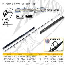 ASSASSIN SPINMASTER SPIN POP 2X/3X/4XHEAVY 8'6, 8', 7'8